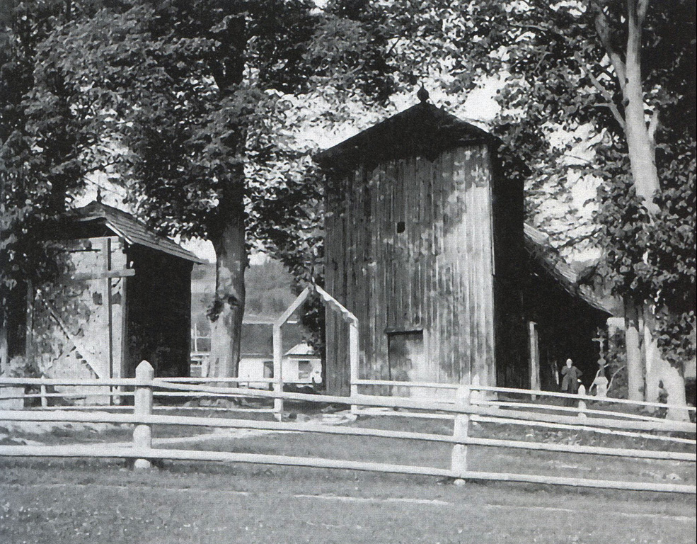 Bóbrka k. Soliny - cerkiew z XVII w.